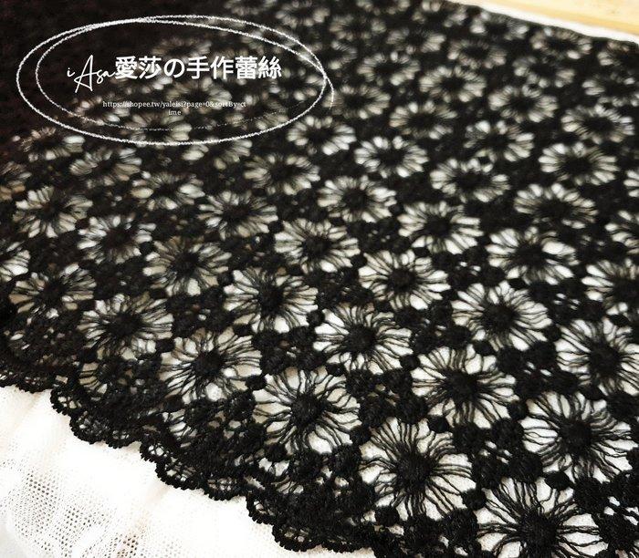 『ღIAsa 愛莎ღ手作雜貨』幅寬45*28cm 水溶繡面料布料黑色重工提花DIY服裝布料