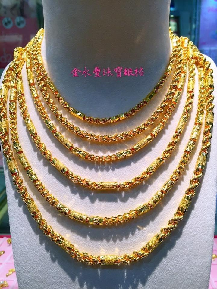純金男生項鍊【六角麻花鑽砂】黃金項鍊20.30錢 2尺