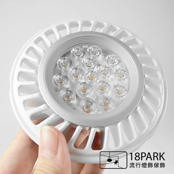 【18park 】LED-AR111-TCP-15W
