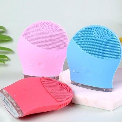 koli潔面儀洗臉神器矽膠洗臉儀器毛孔清潔器洗面儀充電動式排毒儀