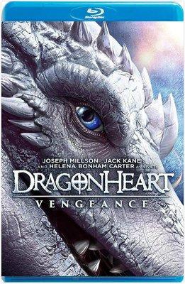 【藍光電影】龍之心致命複仇 / DRAGONHEART: VENGEANCE (2020)