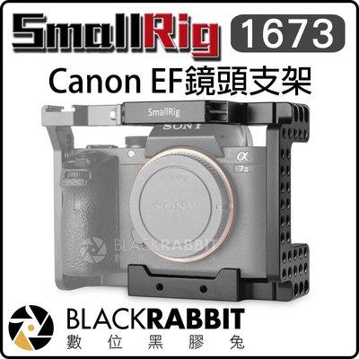 數位黑膠兔【 Smallrig 167...