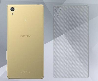 【妞妞3C】SONY Xperia XZs Z5 XA X XZ Performace Premium碳纖維背貼背面包膜