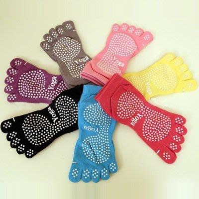 瑜珈襪 五趾襪(1雙)-純色分趾防滑船型運動襪7色73pp567[獨家進口][米蘭精品]