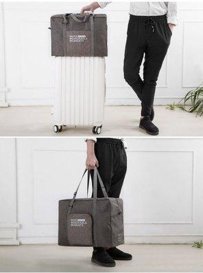 大容量旅行袋 行李袋 購物袋
