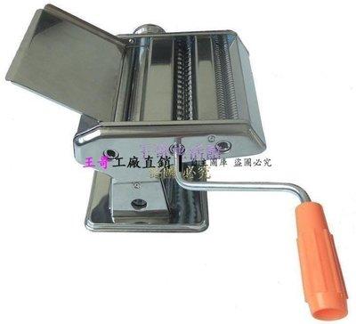 【王哥】六段調整手搖壓麵機麵條機製麵機餃子皮機【DX-2010_2010】