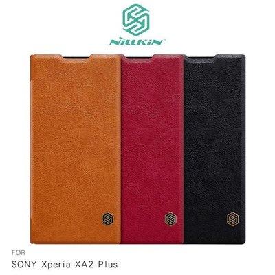 *phone寶*NILLKIN SONY Xperia XA2 Plus 秦系列皮套 休眠喚醒 保護套 側翻皮套 手機套
