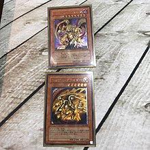 遊戲王 3D 2張 冠軍龍 只限郵寄或西灣河地鐵站交收