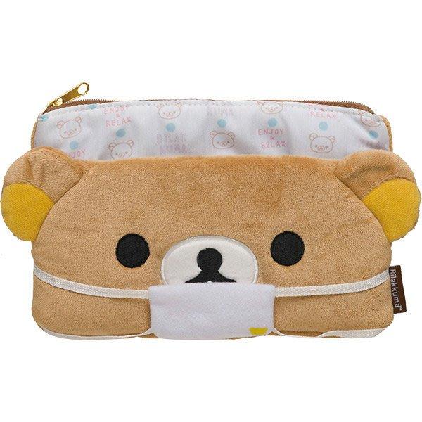 ^燕子部屋 ^ 正版San-X 【拉拉熊 /  懶熊】臉型毛絨收納包 化妝包-口罩