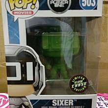 Funko POP Movies Reach Player One Sixer Chase Figure