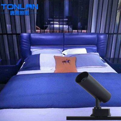 聚吉小屋 #唐朗照明 LED偏藍光射燈cob軌道燈 布藝家具沙發軟床專用燈具聚光