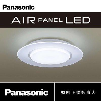 附發票享5年保固 Panasonic AIR PANEL LED 國際牌 HH-LAZ5046209 49.5W 免運