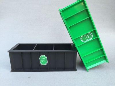 廠家直銷混凝土塑料試模100方三聯抗壓鑄鐵成型模具砼抗折盒