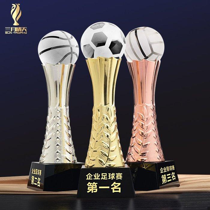 千夢貨鋪-籃球獎杯定制足球高爾夫活動比賽金銀銅獎杯定做大號冠軍金屬獎杯