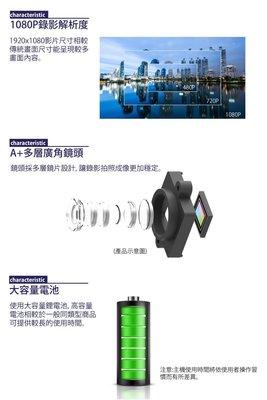(送32G卡) 【皓翔】全視線 KT888 1080P 戶外強光 手電筒 超廣角 防水型 攝影機