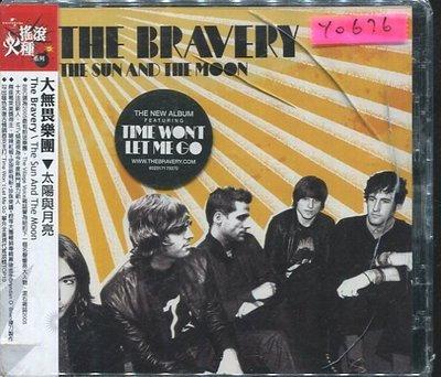 *還有唱片行* THE BRAVERY / THE SUN AND THE MOON 全新 Y0676 (膜、殼破)