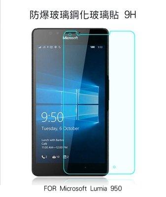 *PHONE寶*Microsoft Lumia 950/950XL Amazing H+ 防爆鋼化玻璃貼 2.5D弧