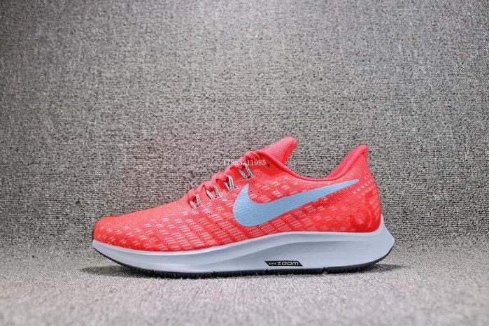 NIKE AIR ZOOM PEGASUS 35 橘紅 經典 網面透氣 休閒運動慢跑鞋 男女鞋 942851-600