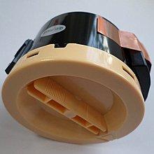 【含稅】FujiXerox 富士全錄 CT201918 環保碳粉匣 適用 DP P255DW M255Z DP255DW