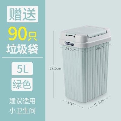 廚房垃圾桶家用客廳臥室衛生間廁所無蓋可愛帶蓋歐式大號有蓋拉筒YSY