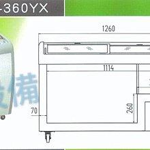 全新 一路領鮮 XS-360YX 斜玻璃對拉式冰櫃/冰淇淋展示冰櫃/臥式冰櫃