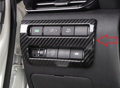 日產 2020 2021 NISSAN SENTRA B18 大燈調節飾框 左中控飾框 碳纖紋