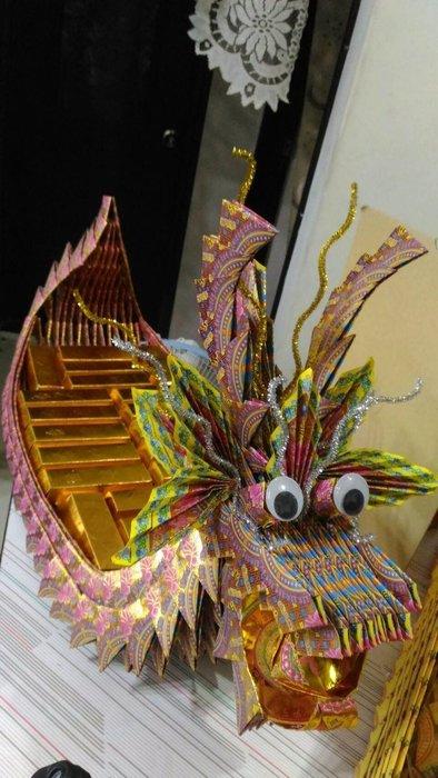 鳳馨緣紙藝 L12145 (((燙金空龍船/法船)))招財 祈福 還願 祝壽 敬神 祭祖 補運 祭改 法會 宮慶