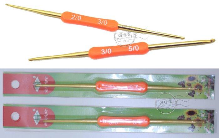 【N026】N26雙頭鉤針 編織工具 毛線 鐵製 勾針 鐵鉤針 金屬勾針 創意 DIY 編織 益智媽咪家