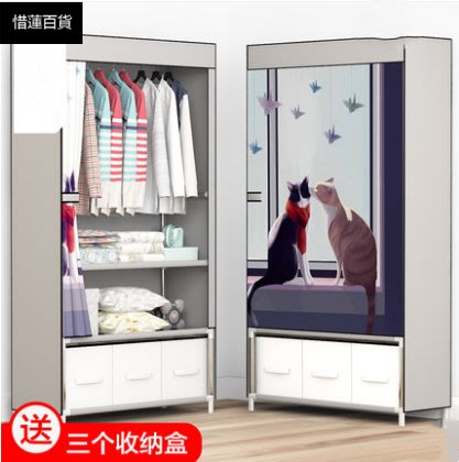 衣櫃簡易布衣櫃簡約現代經濟型學生宿舍出租房單人組裝衣櫥掛衣櫃