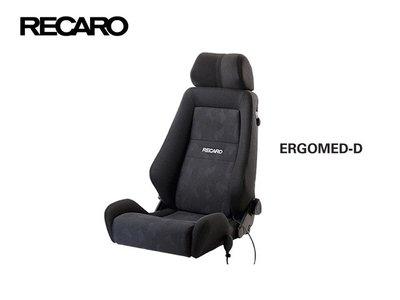 【Power Parts】RECARO ERGOMED-D 電動可調椅(黑)