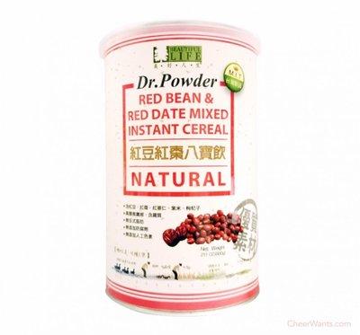 《美好人生》紅豆紅棗八寶飲(600g/罐)~為素食及女性者提供營養膳食來源~