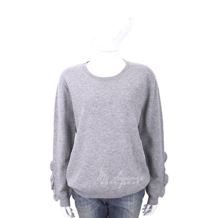 米蘭廣場 ALLUDE 喀什米爾荷葉細節灰色針織羊毛衫 1740215-06