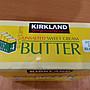 特價339元KIRKLAND 無鹽奶油塊(453gx4條) BUTTER1~8盒內運費150元,保存期限2020.9月