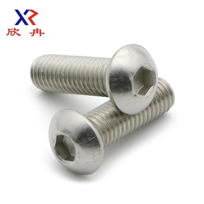 衣萊時尚-【M4*5-50mm】304不銹鋼盤頭內六角螺釘/圓頭內六角螺絲/圓杯螺栓