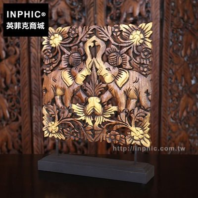 INPHIC-工藝品泰國擺飾客廳東南亞木雕大象雕花板木質雕刻_Thv5