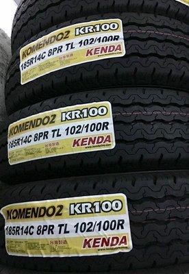 【優質輪胎】建大KR100全新貨車胎_185R14C台製(得利卡 Freeca 南港R624 UE168)三重區