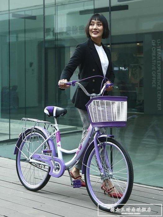自行車女式通勤單車普通老式城市復古代步輕便成人公主學生男淑女igo