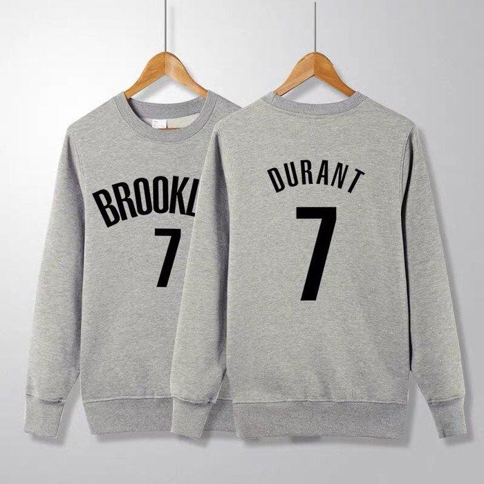 💥KD杜蘭特Kevin Durant長袖純棉T恤上衛衣💥NBA籃網隊Adidas愛迪達運動籃球衣服圓領大學T男973