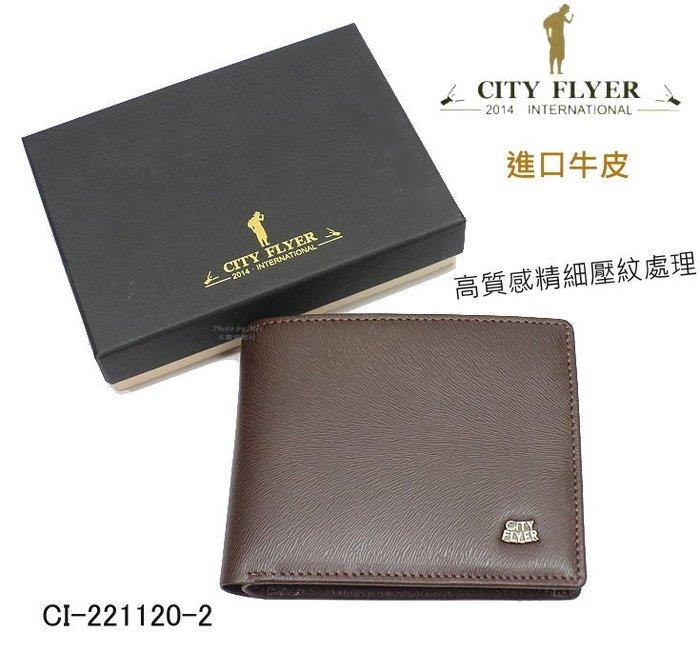 免運費~【CITY FLYER 城市旅者】馬尾紋系列真皮短夾  (CI 2211202 )