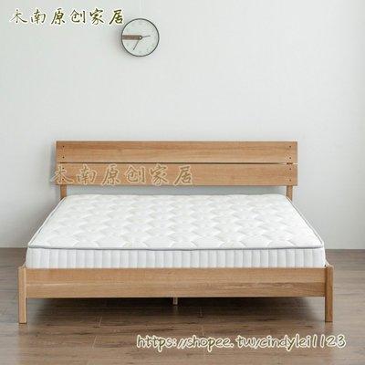 家具彈簧床墊席夢思1.8m20cm厚1.5米成人經濟型乳膠床墊軟硬