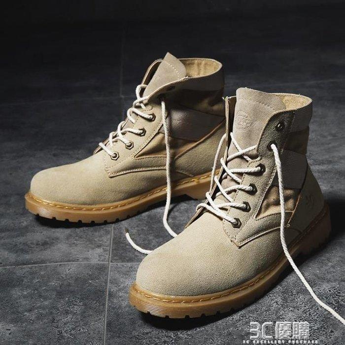 【瘋狂夏折扣】馬丁靴 新款馬丁靴潮流男鞋工裝靴韓版潮流男靴子復古透氣休閒鞋軍靴