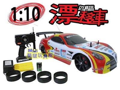 最夯 1/10 四輪驅動4WD充電特技甩尾車-遙控車-跑車-B款