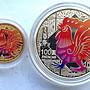 【鑒 寶】(世界各國錢幣)澳門2005年雞年彩色精製100,500澳元全新金銀幣套裝 WGQ5648