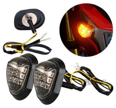 LED 側向 方向燈 三角方向燈 服貼式 改裝 機車 檔車 側燈 BWS T2 FZR NSR MSX/SF 酷龍