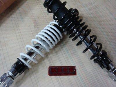 駿馬車業 山葉 YAMAHA 原廠零件 新勁戰 後避震 避震器 勁戰 GTR G5可裝 (中和)
