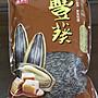 盛香珍焦糖葵瓜子3000g二包$1200(含運)