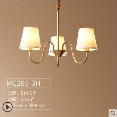 全銅美式吊燈餐廳大氣小客廳燈臥室個性簡約現代復古鄉村創意燈具igo