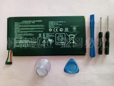 軒林-附發票 全新 C11-ME301T 電池 適用華碩 MeMo Pad Smart 10 K001 平板 #H148 高雄市