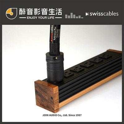 【醉音影音生活】瑞士 Swiss Cable Reference Power Bar 電源排插.瑞士原裝進口.台灣公司貨