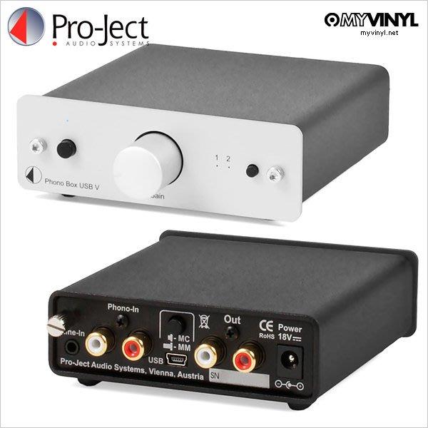 [黑膠唱片同好會] Pro-Ject Phono Box USB V 唱頭放大器 *免運費 / MM MC 公司貨